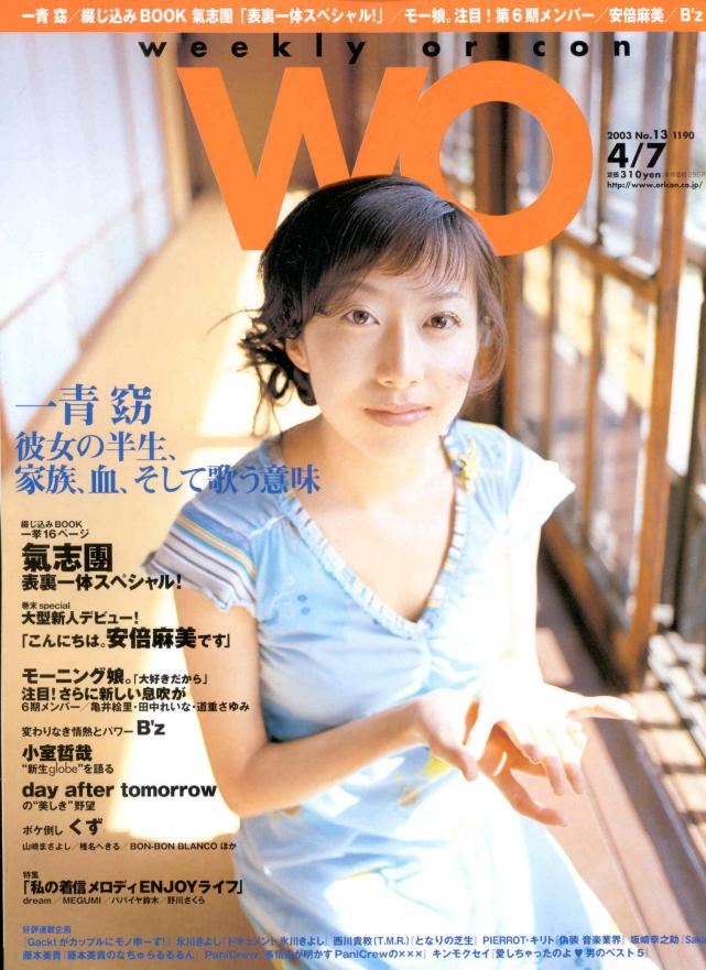 jpophelpcom your online source for japanese books cds