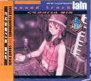 Various - Serial Experiments Lain - Soundtrack Cyberia Mix