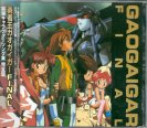 Various - Gaogaigar Final - Character Song Collection CD