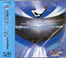 Various - Cyber Formula - The New Arrival At Future GPX Cyber Formula PS OST