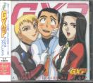Various - Tenchi Muyo GXP - Original Soundtrack CD