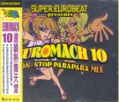 Various - Euromach 10 Non-Stop ParaPara Mix (2 CD Set)