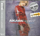 Aikawa Nanase - The Singles Collection CD (16 tracks) and VCD with 5 music videos (2 discs)