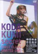 Koda Kumi - Secret First Class Limited Live (DVD)
