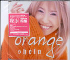 Shela - Orange- Maxi CD Single