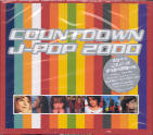 Various - Countdown J-POP 2000