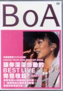 BoA - Arena Tour 2005 Best of Soul (3 VCD set)