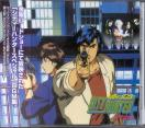 Various - City Hunter - Kyouakuhan !! Ryo Saeba no Saigo OST