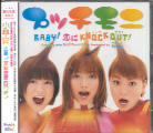 Petit Moni (Morning Musume) - Baby Koi Ni Knock Out