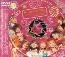 Morning Musume - Live Revolution 21 Spring Osaka Hall Final Day Concert DVD - 123 mins (All Regions)
