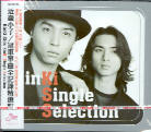 Kinki Kids - Kinki Single Selection (comes with extra booklet)