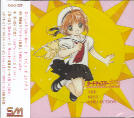 Various - Card Captor Sakura - The Best Collection