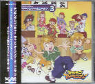 Various - Digimon Adventure - Character Song and Mini Drama 3