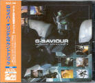Various - G-Savior - Movie Soundtrack