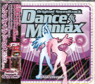 Various - DANCEMANIAX - Original Soundtrack