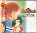 Various - Tales of Eternia - Remaster Audio Soundtrack