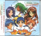 Various - With You~Mitsumeteitai - Memorial Collection~Game BGM CD