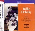 Billie Holiday - Billie Holiday (Japan Import)