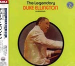 Duke Ellington - The Legendry Duke Ellington -In Memorial- (Japan Import)
