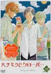 Animation - Honey and Clover Vol.2 [Regular Edition] DVD (Japan Import)