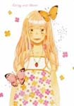 Animation - Honey and Clover II Vol.1 [Regular Edition] DVD (Japan Import)