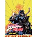 Animation - Jojo no Kimyo na Boken Vol.3 Stardust Crusaders DVD Box DVD (Japan Import)