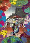 Animation - Mononoke 1. Zashiki Warashi DVD (Japan Import)