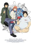 Animation - Eden of the East Vol.5 DVD (Japan Import)