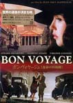 Movie - BON VOYAGE DVD (Japan Import)