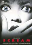Movie - Scream [Limited Pressing] (Japan Import)