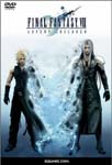 Animation - FINAL FANTASY VII ADVENT CHILDREN [Regular Edition] DVD (Japan Import)