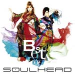 SOULHEAD - Best Of SOULHEAD [w/ DVD, Limited Edition] (Japan Import)