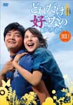 TV Series - So In Love DVD Box 1 DVD (Japan Import)