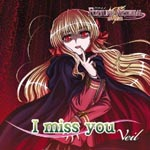 "Veil - TV Anime ""Fortune Arterial Akai Yakusoku"" Outro Theme: I miss you [w/ DVD, Limited Edition] (Japan Import)"