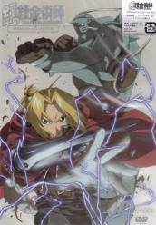 Animation - Fullmetal Alchemist (Hagane no Renkin Jutsushi) Premium Collection (Japan Import)