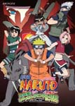 Animation - [Theatrical Feature] NARUTO Daikofun! Mikazukito no Animal Panic Dattebayo DVD (Japan Import)