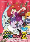 Animation - Demashita! Powerpuff Girls Z Vol.7 [Regular Edition] DVD (Japan Import)