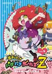 Animation - Demashita! Powerpuff Girls Z Vol.8 [Regular Edition] DVD (Japan Import)