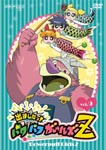 Animation - Demashita! Powerpuff Girls Z Vol.9 [Regular Edition] DVD (Japan Import)