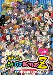 Animation - Demashita! Powerpuff Girls Z Vol.26 [Regular Edition] DVD (Japan Import)