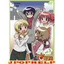 Animation - Hidamari Sketch Vol.2 DVD (Japan Import)