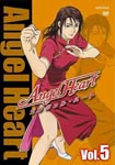 Animation - Angel Heart Vol.5 DVD (Japan Import)