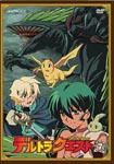 Animation - Deltora Quest 7 DVD (Japan Import)