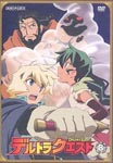 Animation - Deltora Quest 8 DVD (Japan Import)