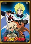 Animation - Deltora Quest 10 DVD (Japan Import)