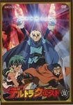 Animation - Deltora Quest 13 DVD (Japan Import)