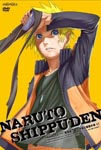 animation - NARUTO Shippuden Shi no Yogen to Fukushu no Sho 1 DVD (Japan Import)