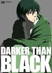 Animation - Darker Than Black - Kuro no Keiyakusha - 5 DVD (Japan Import)