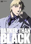 Animation - Darker Than Black - Kuro no Keiyakusha - 8 DVD (Japan Import)