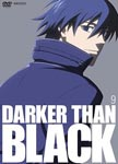 Animation - Darker Than Black - Kuro no Keiyakusha - 9 DVD (Japan Import)